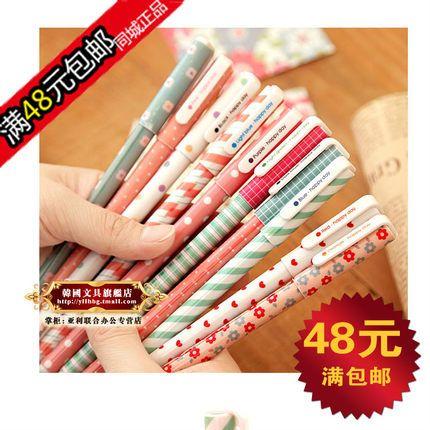 Kore kırtasiye taze ve güzel çiçek dalga noktası şerit takım elbise renk jel kalem kalem 10