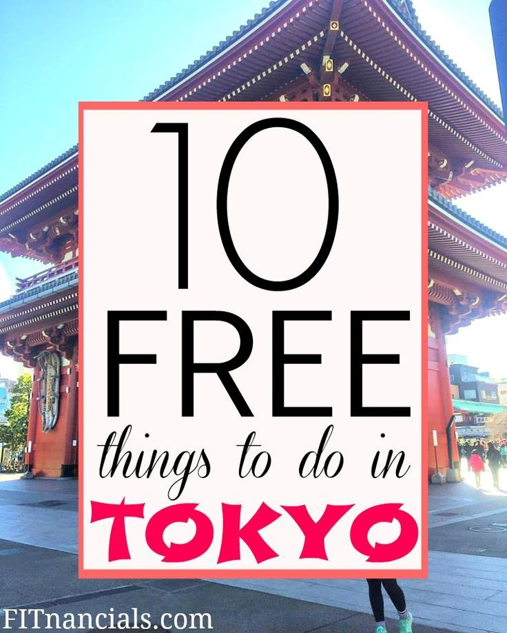 Check out this list of free things to do in Tokyo, Japan! Save money, travel on a budget, and have an amazing experience in Tokyo without spending a fortune.
