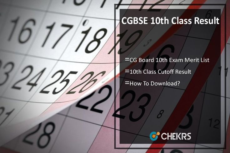 CGBSE 10th Class Result 2018 CG Board 10th Exam Results cgbse.net