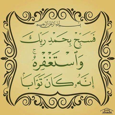 61 Best Images About 99 Names Of Allah On Pinterest