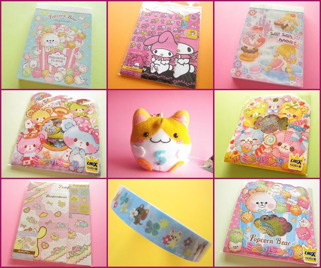 Suze likes, loves, finds and dreams: Japan Weekend: Kawaii Shop Japan Package Giveaway