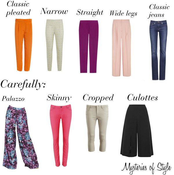 Trousers for Neat hourglass body shape