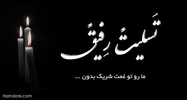 متن تسلیت برای چهلمین روز درگذشت Flower Background Wallpaper Abstract Iphone Wallpaper Islamic Wallpaper