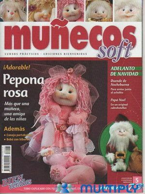 munecos soft 5a - Marcia M - Picasa Web Albums