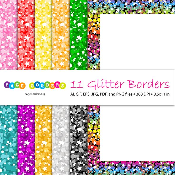 Glitter border bundle in 11 different color schemes. Get it at http://pageborders.org/bundles/glitter-borders/