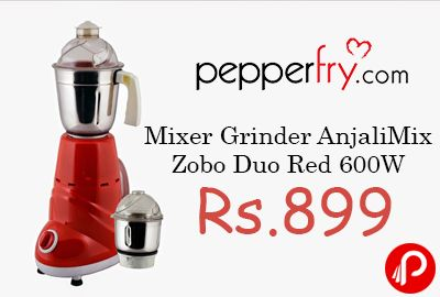 Pepperfry is offering 57% off on AnjaliMix Zobo Duo Red Mixer Grinder 600W Just at Rs.899. AnjaliMix Zobo Duo Red Mixer Grinder, you can prepare everything in no time. The grinder with its two jars and 600 W motor capacity can quickly do all grinding and chopping jobs. Easy to maintain and energy efficient with 2 Cups.  http://www.paisebachaoindia.com/mixer-grinder-anjalimix-zobo-duo-red-600w-57-off-rs-899-pepperfry/