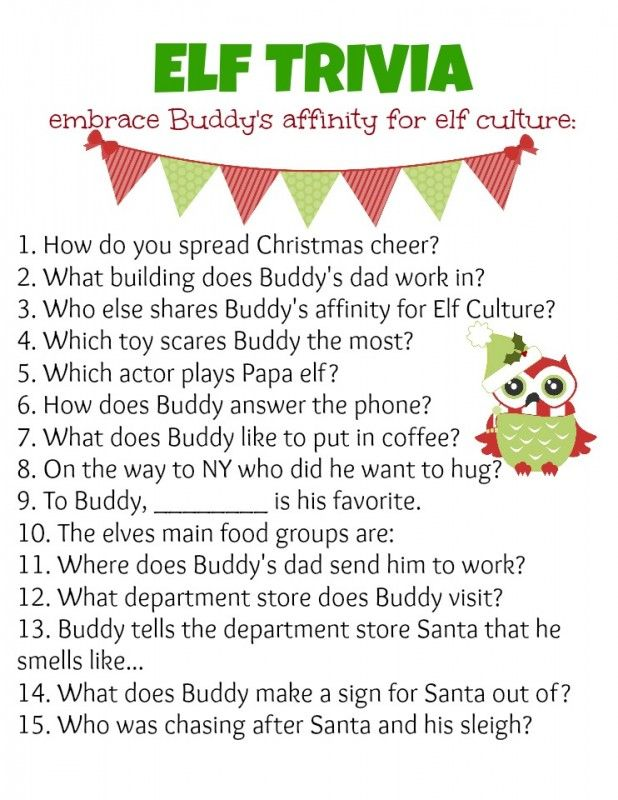 Holiday Party Ideas - Elf Trivia Printable