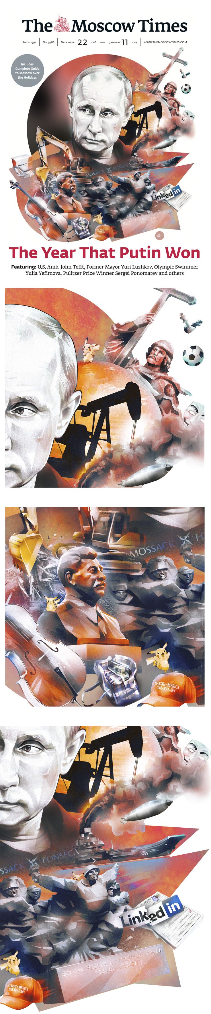 The Year of Putin, Иллюстрация © ГаляГубченко