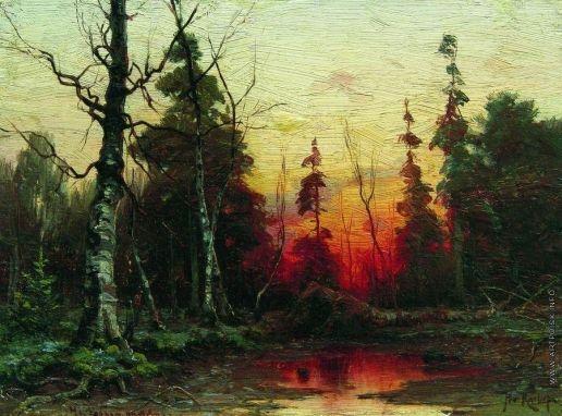 Клевер Ю. Ю. Закат в чаще леса