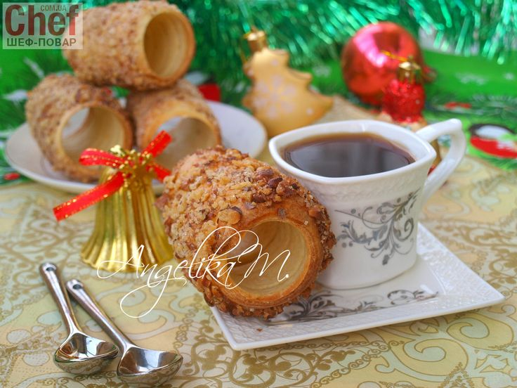 Рождественское печенье трдло