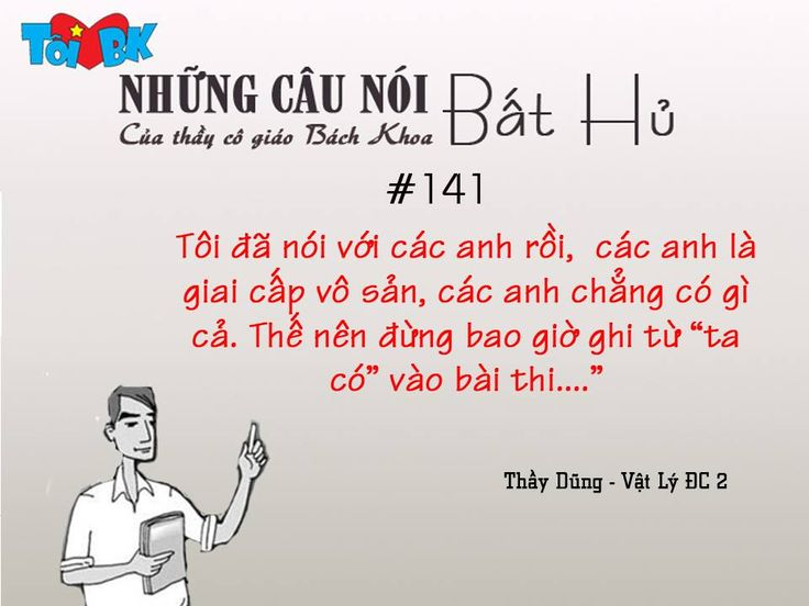 nhung-cau-noi-ba-dao-c... I Love My Girlfriend So Much Quotes