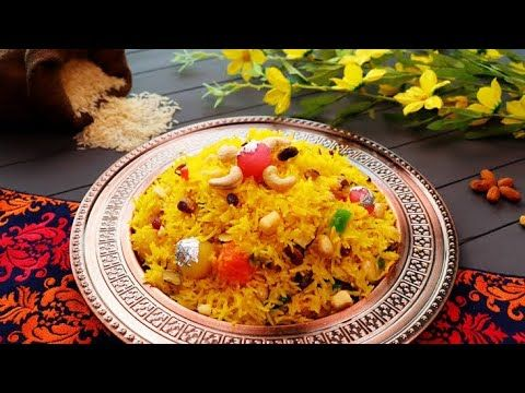 Zarda recipe/special Pakistani sweet colored rice recipe ...