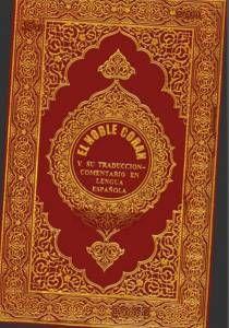 El Noble Corán, y su traducción a la lengua Española » Islam land أرض الإسلام