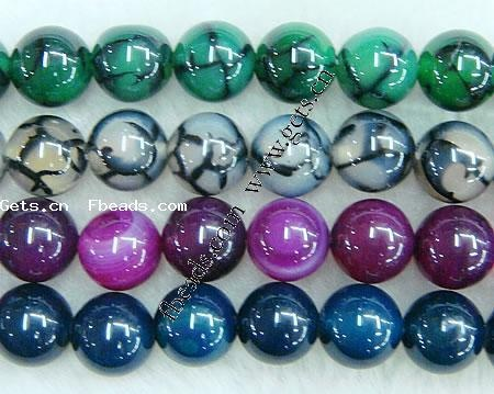 http://www.gets.cn/product/Mixed-Agate-Beads-Jewelry--Round--Mixed-color--12mm--Length-14-Inch_p160864.html