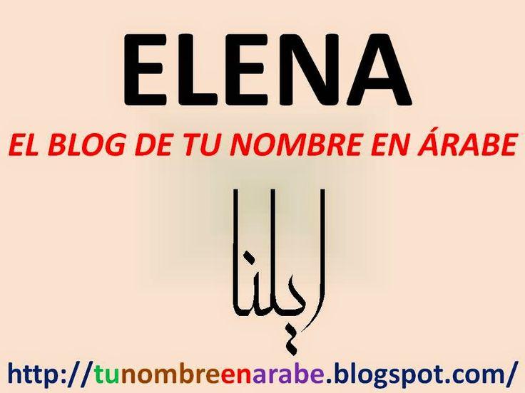 NOMBRE DE ELENA EN ARABE