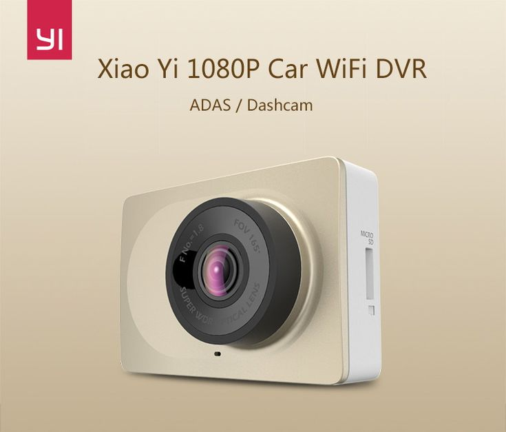 Xiaomi Yi Car WiFi DVR Presale, Special Offer from Gearbest - Mobiles-Coupons