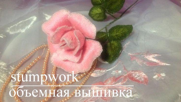ОБЪЕМНАЯ ВЫШИВКА \ STUMPWORK Roses for vase
