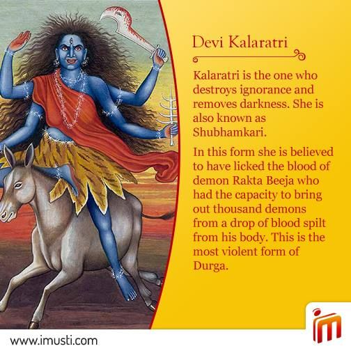 On the 7th day of Navaratri we bow to Maa #Kalaratri who destroys ignorance and removes darkness. This is the most violent form of #Durga.