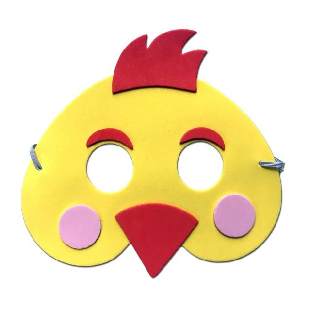 Latest product added Chicken Childrens... see it here http://www.simplypartysupplies.co.za/products/chicken-1-childrens-foam-animal-mask?utm_campaign=social_autopilot&utm_source=pin&utm_medium=pin #fancydress #fb