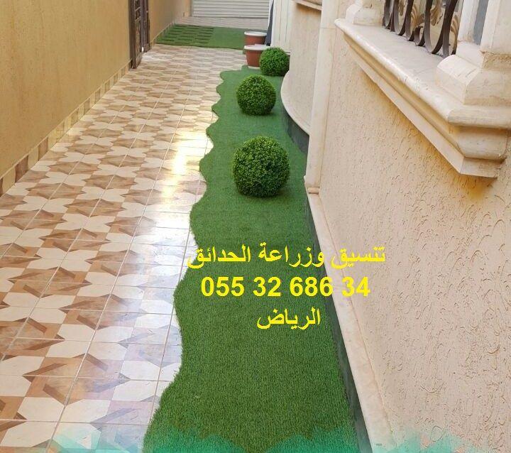 حدائق منزلية صغيرة خارجيه حدائق منزلية فوق السطح حدائق منزلية في الرياض حدائق منزلية في السطح Patio Garden Garden Patio