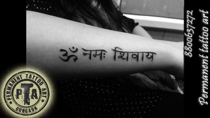 om namah shivaya tattoo AT- Permanent tattoo art, Gurgaon http://www.permanenttattooart.com/ https://www.facebook.com/PermanentTattooArt tattoo in gurgaon