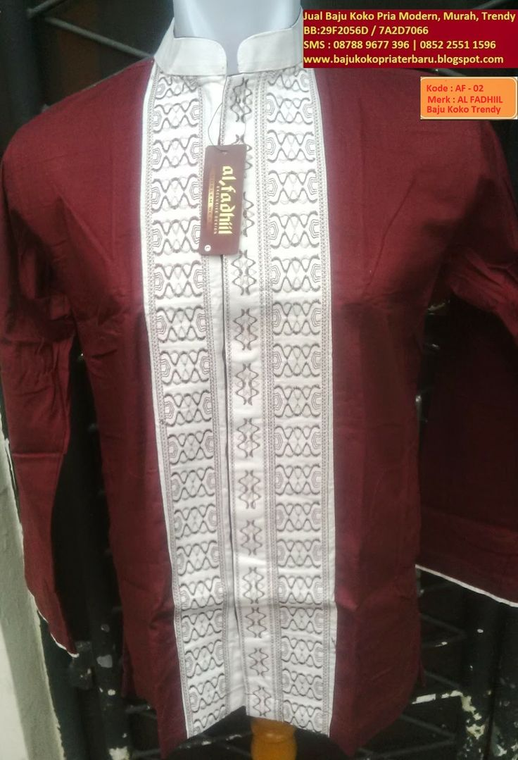 Jual Baju Koko Pria Modern Murah Trendy, BB :29F2056D | 7A2D7066 |SMS:08788-9677-396 | 0852-25511596: Baju Koko Pria Trendy ( AF - 02 ) Warna Coklat Tua...