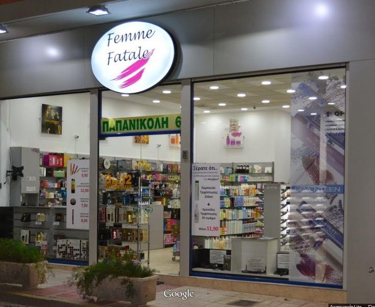 Shops Femme-Fatale στην πόλη ΚΕΡΑΤΣΙΝΙ
