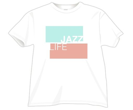 Jazz Life T-shirt | WWW.ESHIRT.IT