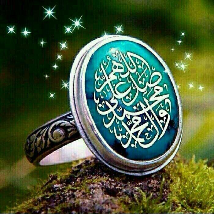 ♥I love mohammad♥
