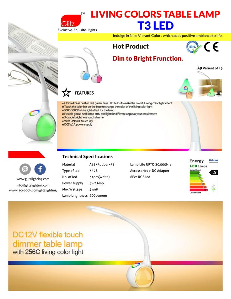 Living color touch table lamp. Modern Design with color changing touch sensor.