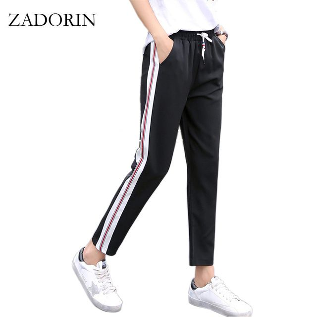 Sale Today $12.96, Buy 2017 New Arrival Side Striped Harem Pants Women Elastic High Waist Sweatpants joggers women Black Casual Pants Trousers Women