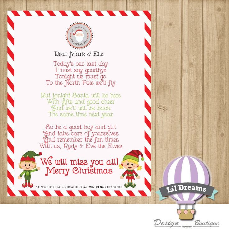 Christmas Santa Elf Goodbye Letter - 8.5x11 - PRINTABLE Customized by LilDreamsDesign on Etsy https://www.etsy.com/listing/215627152/christmas-santa-elf-goodbye-letter-85x11