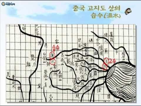 대한민국 고대사 단군조선