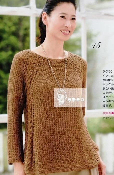 top-down knitted sweater 1-2 (household-3)