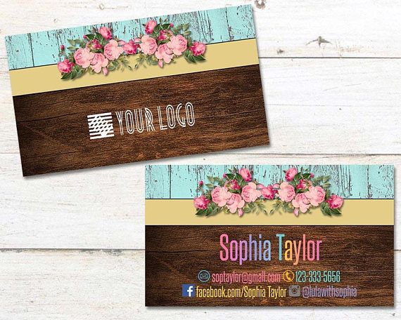 Wood Business Cards Fast Free Personalization and Change