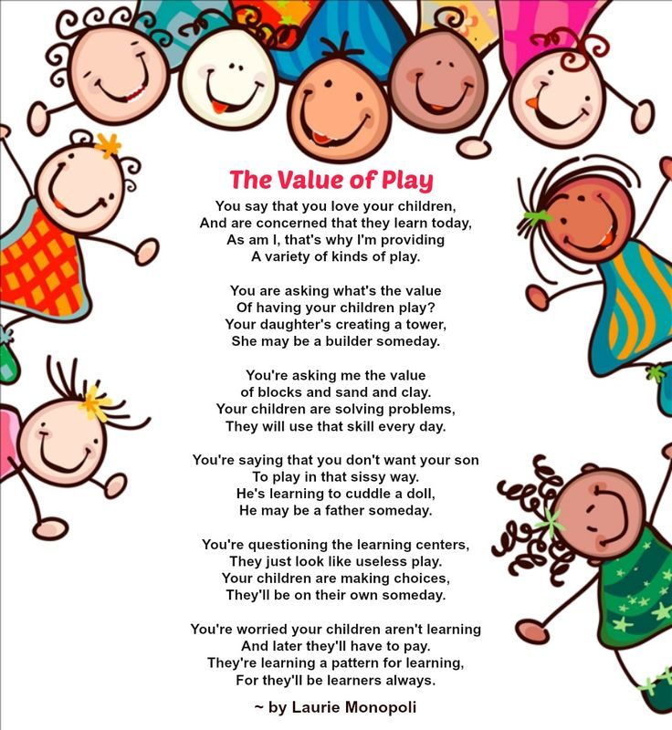 The Value of Play: A special poem that highlights the importance of play! #play