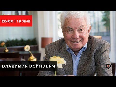 Эхо Москвы - YouTube