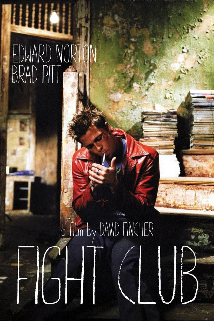Fight Club (Бойцовский клуб) - David Fincher (1999)
