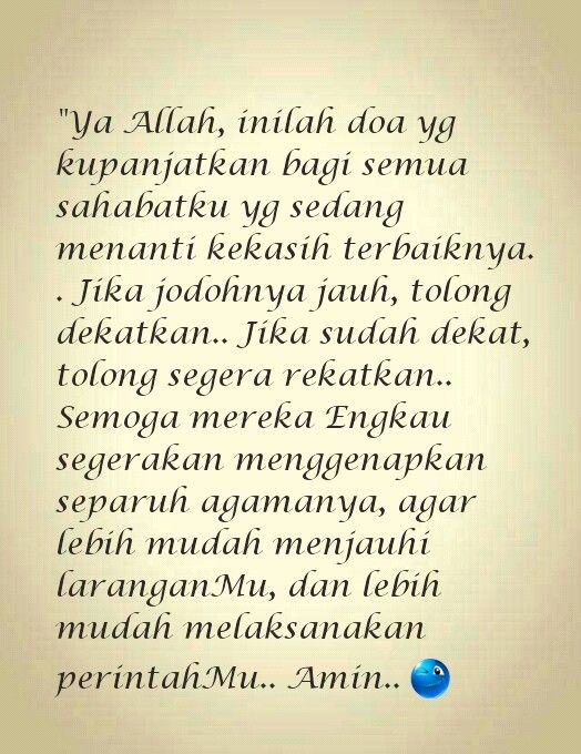 Doa seorang sahabat