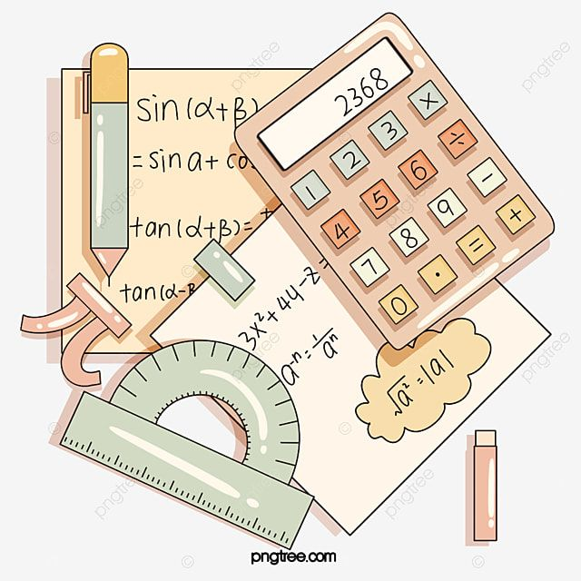 Color Cartoon Math Stationery Elements Math Clipart Mathematics Draft Png Transparent Clipart Image And Psd File For Free Download Shkolnye Idei Planirovshiki Dekorativnye Shrifty