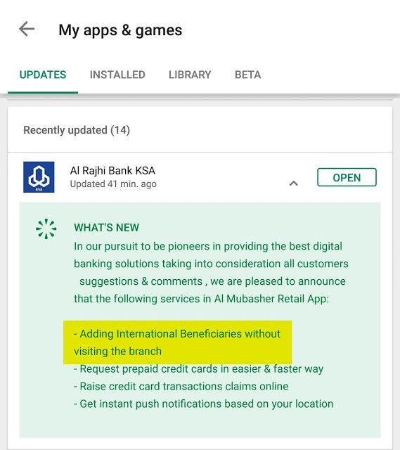 You Can Now Add International Beneficiary In Al Rajhi Bank Mobile App Mobile App App Mobile Operator