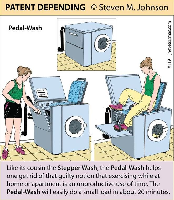 Pedal Wash