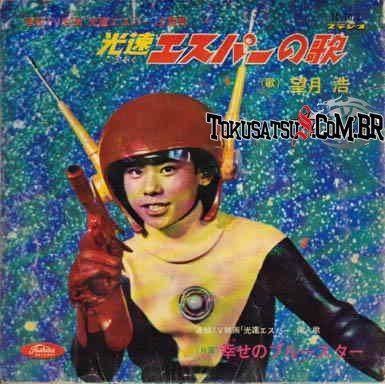Kousoku esper 1967 - um tokusatsu clássico, passou no Brasil por volta de 1978 até os anos 80 na rede record e na tv tupi