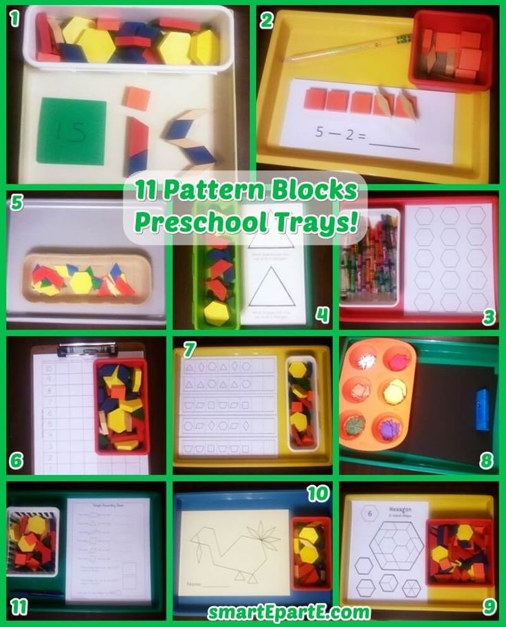 11 Pattern Blocks Preschool Trays! I adored pattern blocks as a kid and thought it would be fun to have a pattern blocks preschool theme. Get links to free printables and ideas!