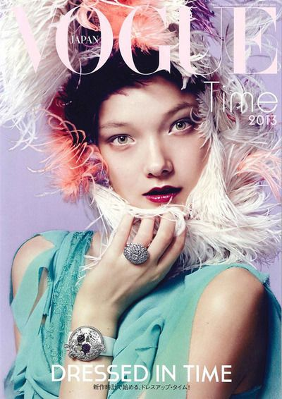 Yumi Lambert   Vogue Japan