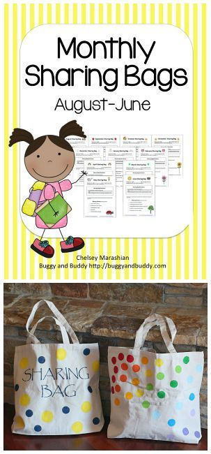 Monthly Sharing Bags- Make show-and-tell meaningful and easy to manage! (Meets common core standards)