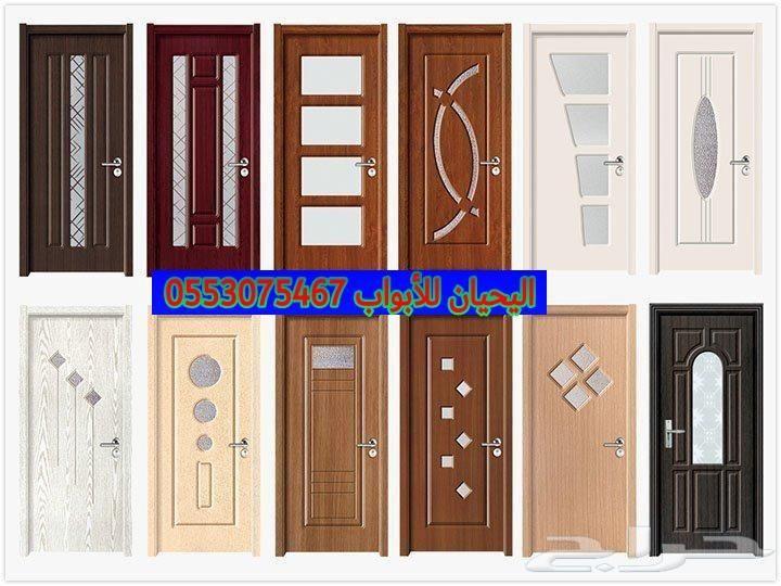 تصنيع ابواب خشب حديد والمنيوم وشبابيك بالرياض Locker Storage Home Decor Storage