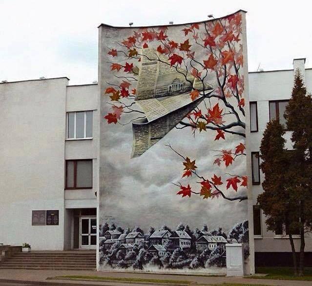 Minsk, Belarus. Street art