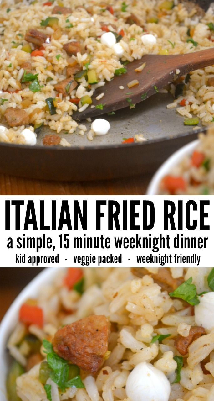 Italian Fried Rice Recipe With Al Fresco Chicken Sausage Recipe Recipes Rice Recipes Fried Rice