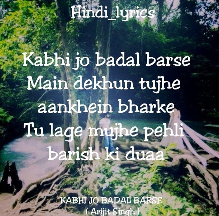 Kabhi jo Badal Barse...